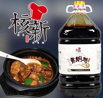 广东黄焖鸡酱料批发厂家