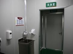 广东中式快餐店外卖,风淋室